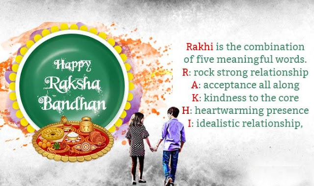 Rakhi and idealistic relationship