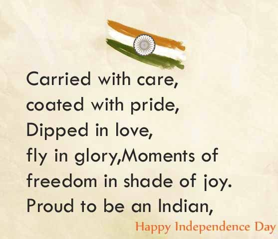 Happy Independance Day Quotes: The Best And Most Beautiful Independence Day Images