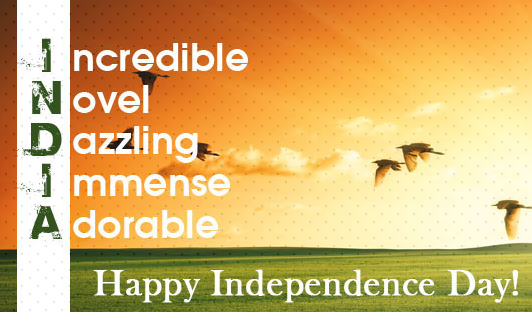 Independence day 15 august quotes wishes sms messages greetings in independence day 15 august quotes wishes sms messages greetings in bengali m4hsunfo