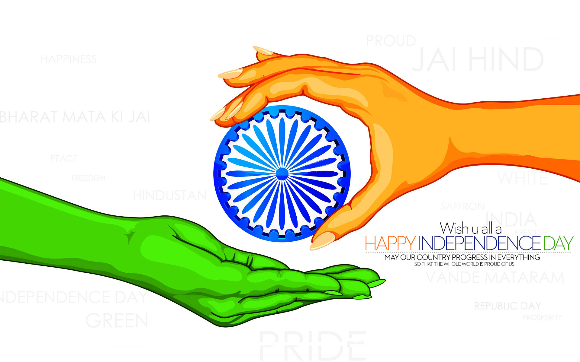 The Best And Most Beautiful Independence Day Images Download Free
