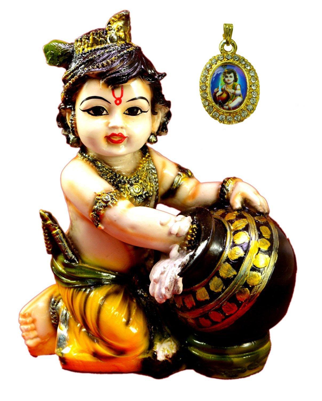 Bal Gopal Krishna