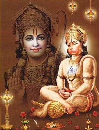 Ram Sita Ram
