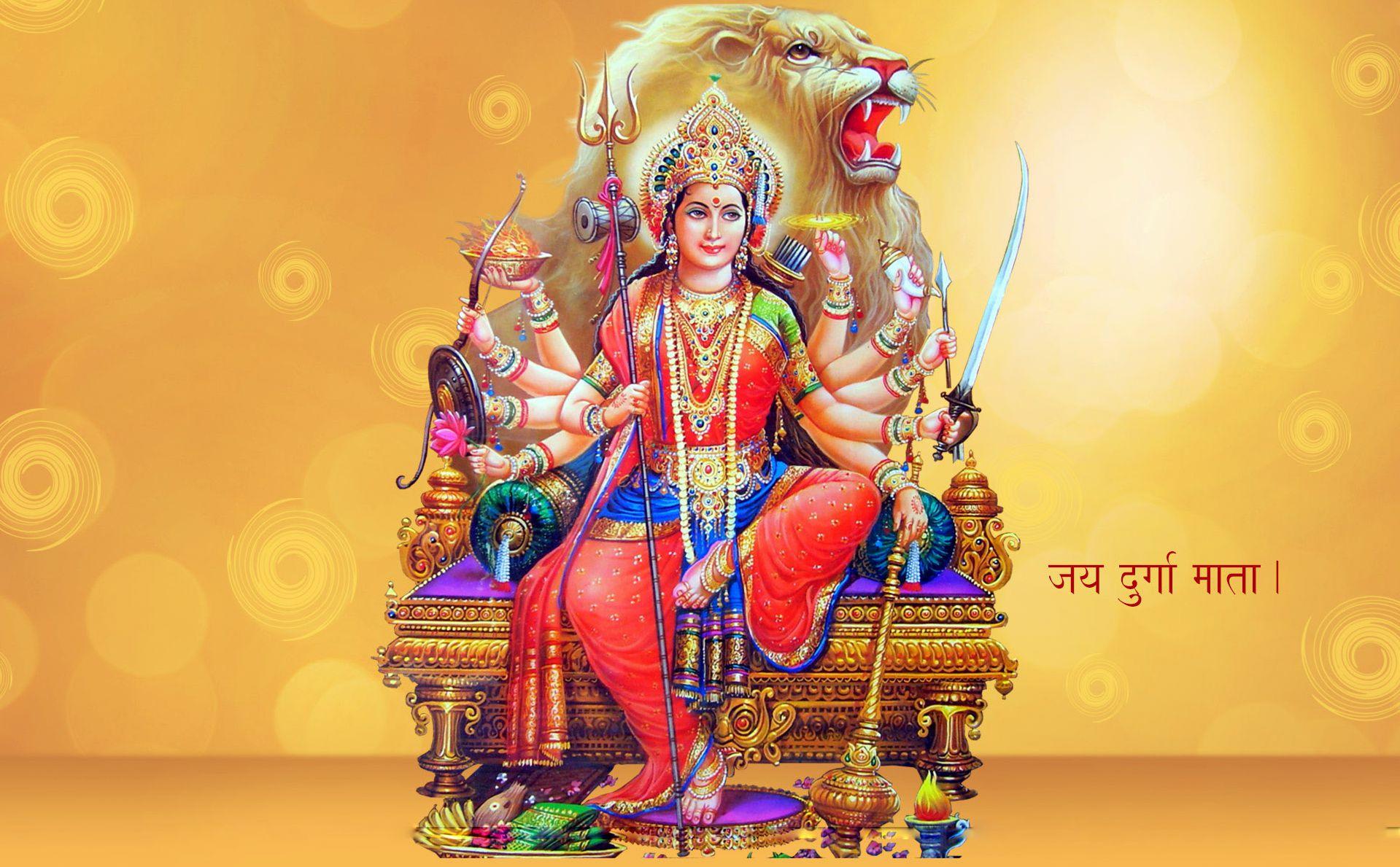 Jai Durga Maa