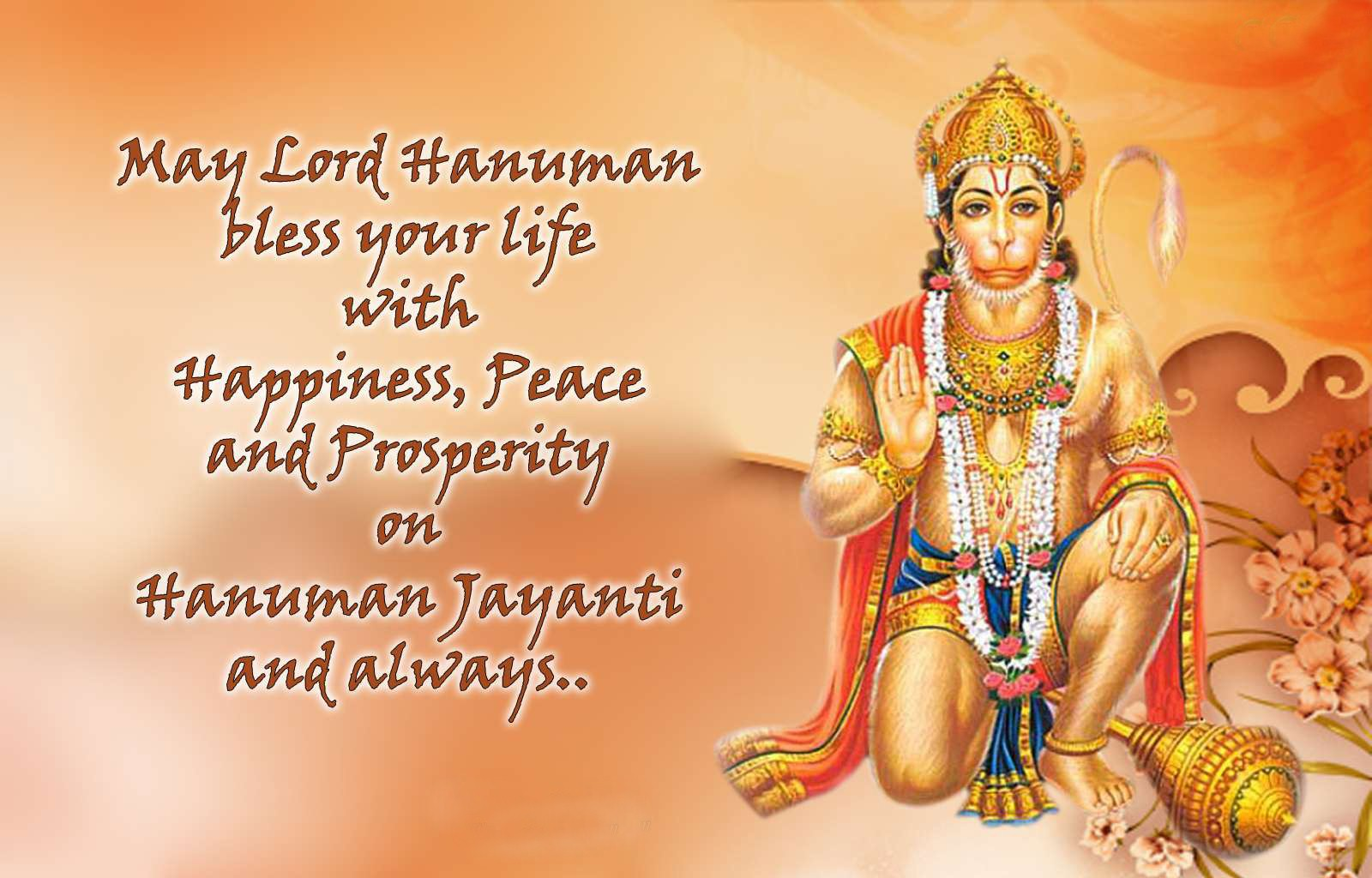 60+ Hanuman Images - The Most Unique and Beautiful Collection!