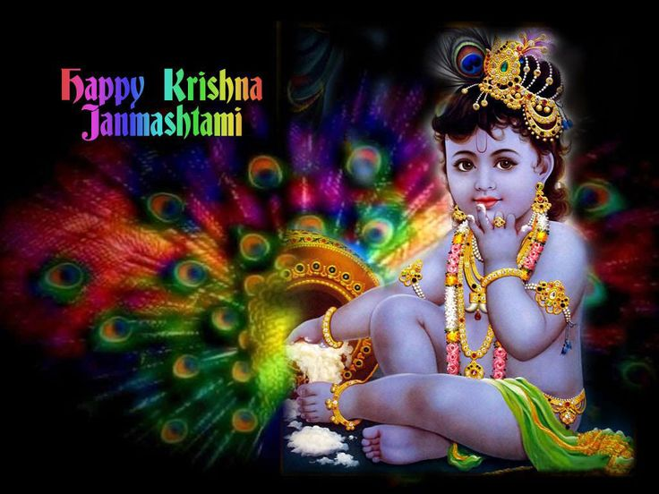 Happy Krishna Janmashtami!