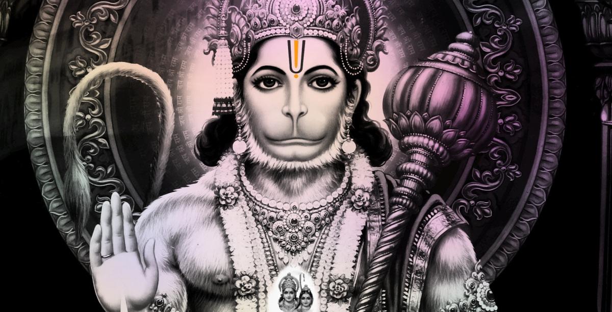 Jai Shri Ram!