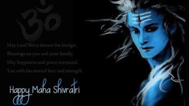 Happy Maha Shivratri Image