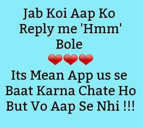 140+ Best and Most Meaningful Whatsapp DP Images on the