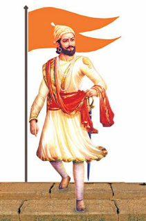 Unique image of Shivaji