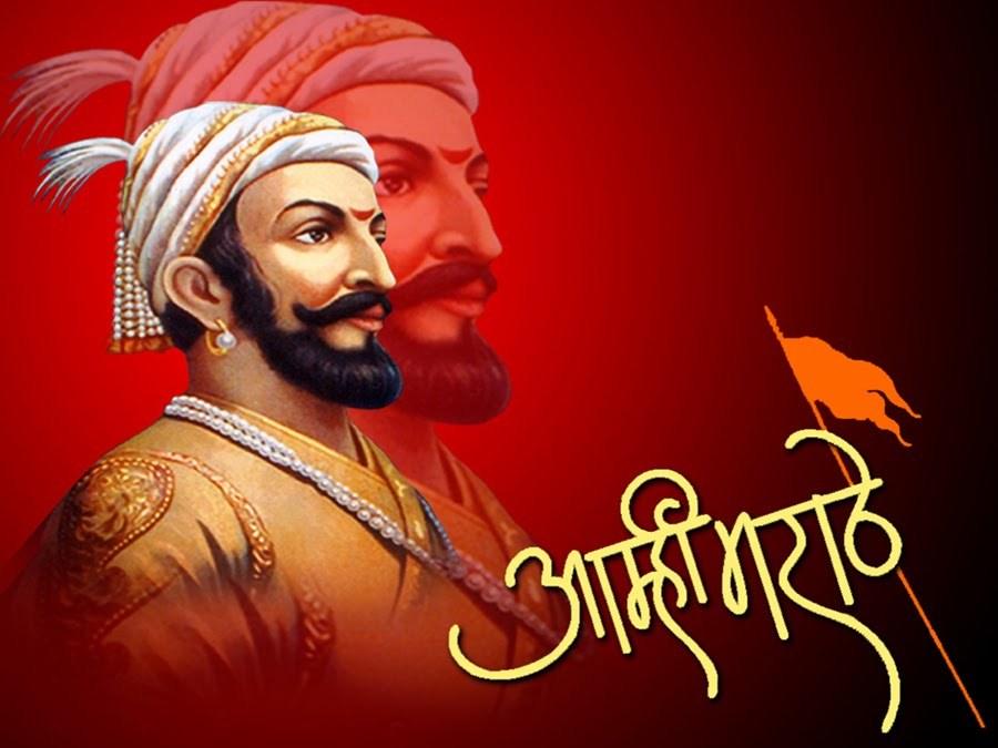 Aamhi Marathe Image of Shivaji
