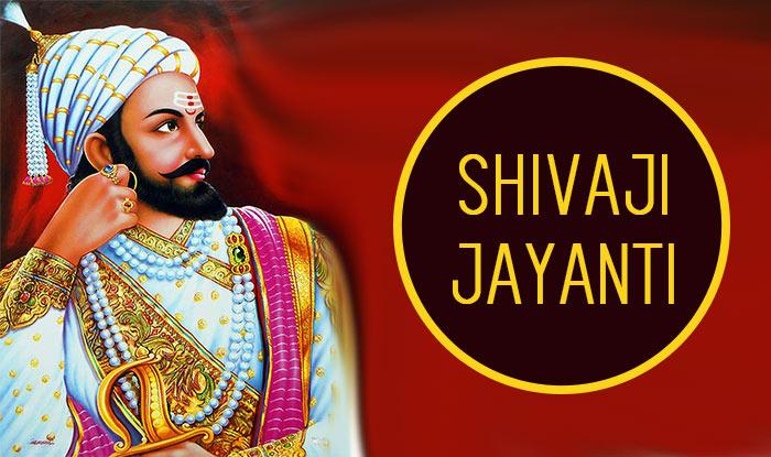 Shivaji Jayanti Image