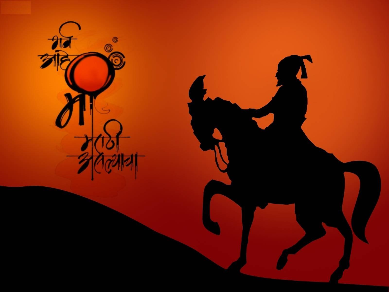 Me Marathi Image of Shivaji