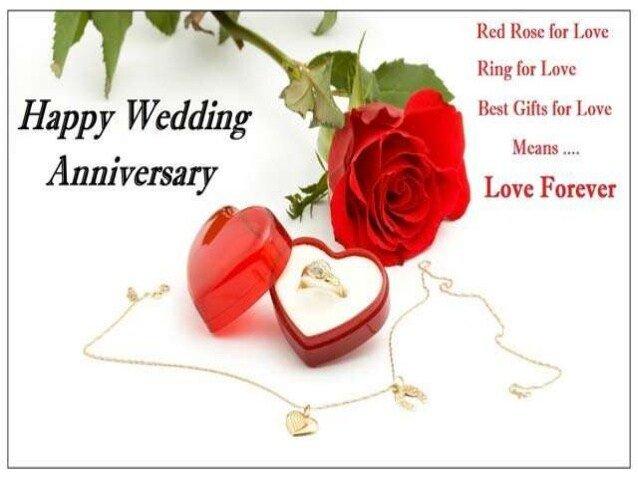 Rose heart happy wedding anniversary image
